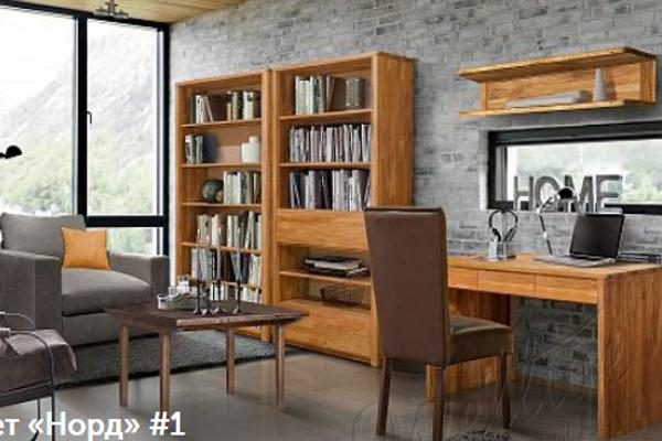 Кабинет «Норд» купить в салоне-студии мебели Барселона mnogospalen.ru много спален мебель Италии классические современные
